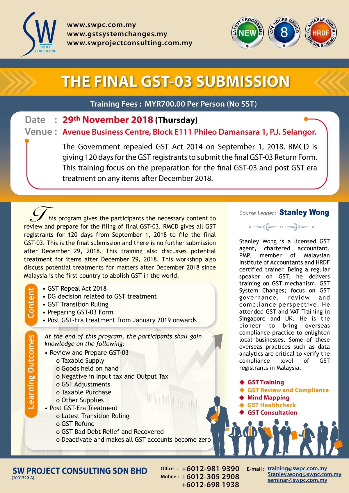 GST Workshop: The Final GST-03 Submission