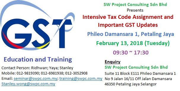 Intensive Tax Code Assignment and Important Updates for GST