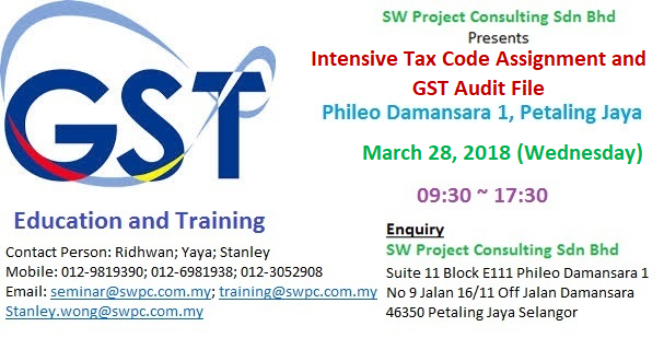 Intensive Tax Code Assignment and GST Audit File