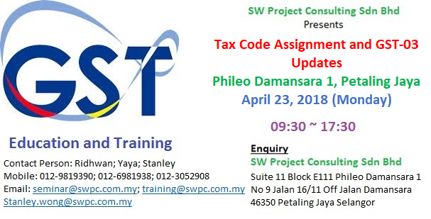 Intensive Tax Code Assignment and GST-03 Updates