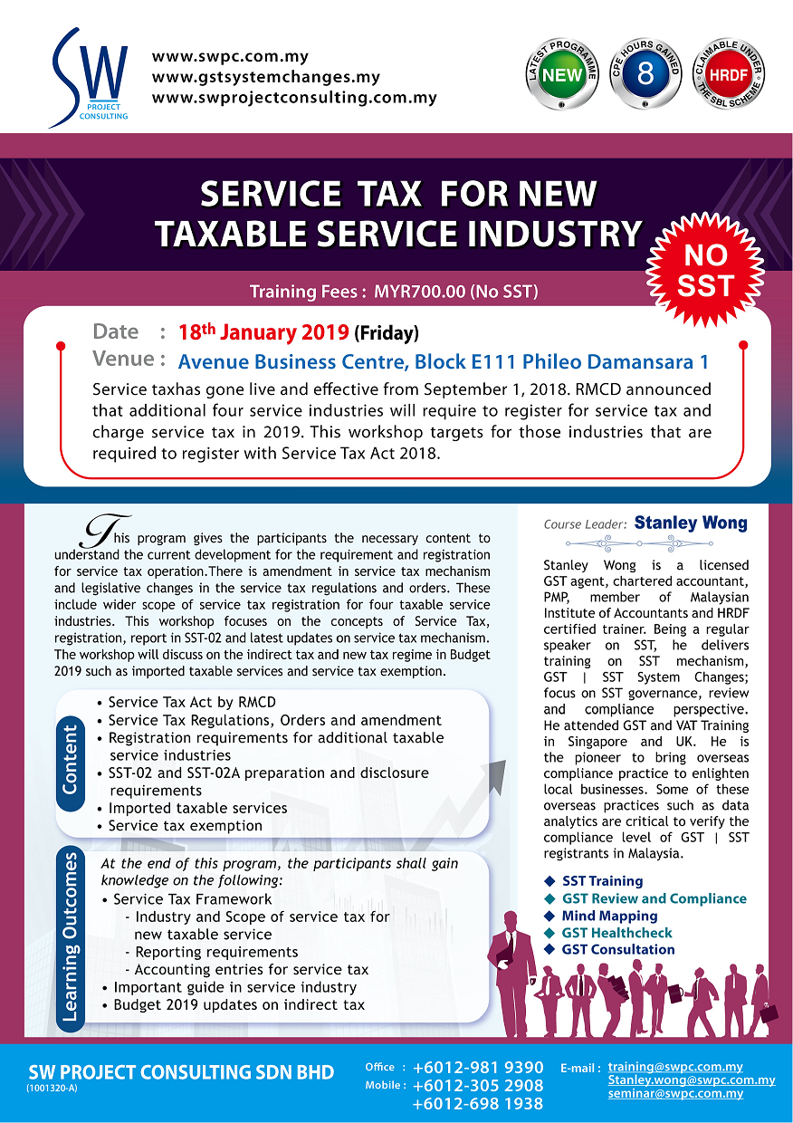 Service Tax for New Taxable Service Industry
