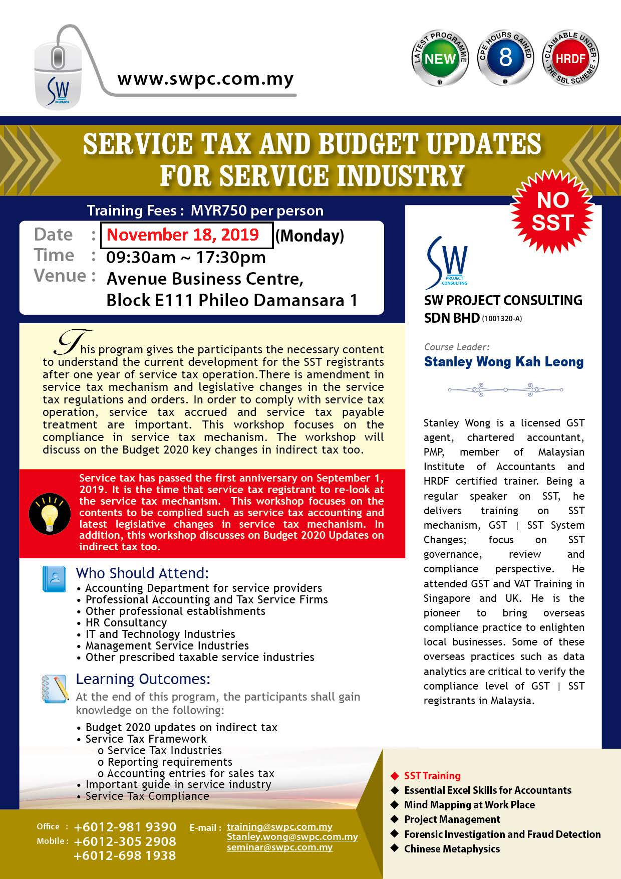 Service Tax and Budget 2020 Indirect Tax Updates