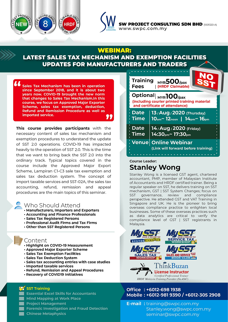 Latest Sales Tax Mechanism and Exemption Facilities for Manufacturers and Traders Updates